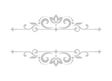 Vintage Grey Frame Background. Graphic Vector Design. Damask Graphic Ornament