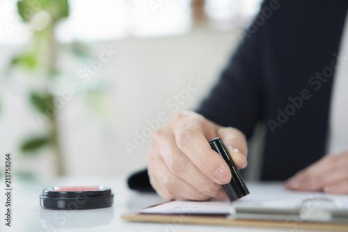 Fényképezés  ビジネスシーン 署名押印