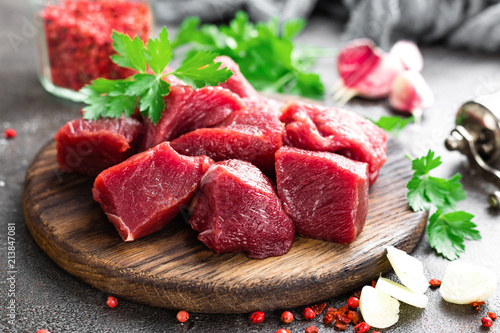 Photo  Raw beef meat. Fresh sliced beef sirloin