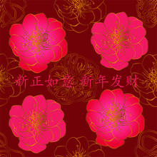 Floral Seamless Pattern, Chinese Plum On Red Background