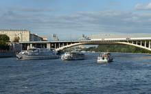 Novoandreevsky Bridge Across The Moscow River