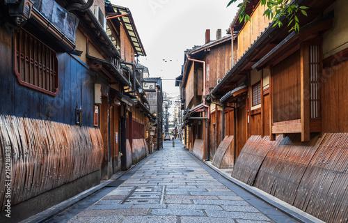 Poster Kyoto 京都 祇園白川