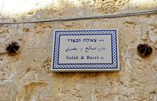 Straßenschild Mit Dreisprachiger Aufschrift (Hebräisch, Arabisch, Englisch) In Acco, Akko, Acre, Israel, Naher Osten, Vorderasien