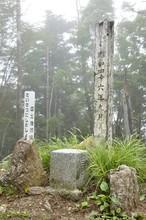 大菩薩連峰 黒岳の山頂