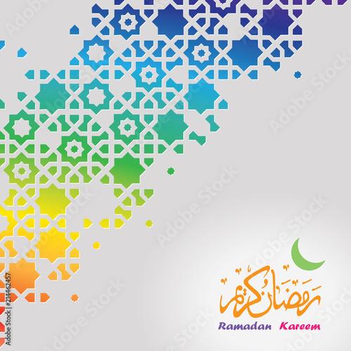 Arabic arabesque design greeting card for Ramadan Kareem Islamic