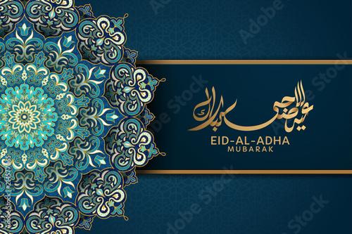 Eid Al Adha calligraphy design Wallpaper Mural