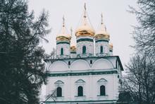 Joseph Volotsky Monastery