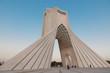 Leinwanddruck Bild - Azadi Tower in Tehran Iran