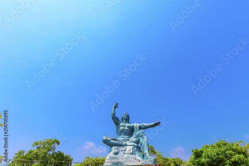 In de dag Historisch mon. 長崎平和公園の風景