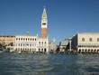 Venedig von der Wasserseite