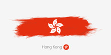 Flag Of Hong Kong, Grunge Abstract Brush Stroke On Gray Background.