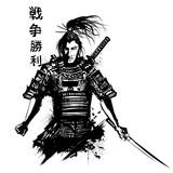 Japoński samourai z mieczem - 214872873