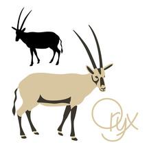Antelope Oryx Vector Illustration Flat Style Black Silhouette