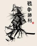 Japoński samourai z mieczem - 214903229