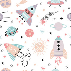 Cosmos seamless pattern for children