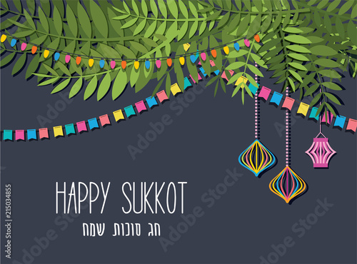Cuadros en Lienzo A Vector illustration of a Traditional Sukkah for the Jewish Holiday Sukkot