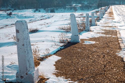 Fotografie, Obraz  pedestrian path in the winter