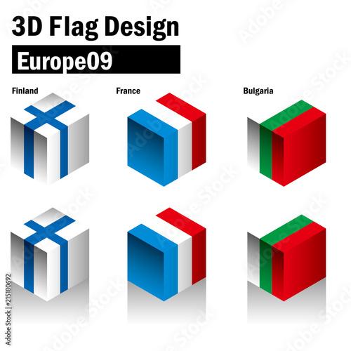 立体的な国旗のイラストフィンランドブルガリアフランスの国旗3d