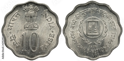 India Indian Coin 10 Ten Paise 1979 Subject Happy Child Nations