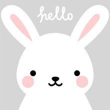Rabbit Vector Print, Baby Shower Card. Hello Bunny With Balloon Cartoon Illustration,  Greeting Card, Kids Cards For Birthday Poster Or Banner, Cartoon Invitation