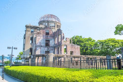 Foto op Plexiglas Historisch geb. 青空の広島平和記念公園
