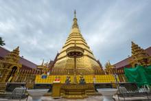 Wat Phratat Chor Hae Temple, Important Symbolic Place Of Phrae Provine, Thailand