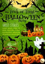Halloween Pumpkin Card For Night Party Invitation