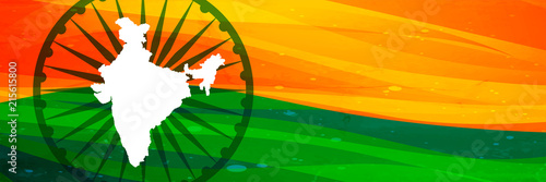 indian map and flag banner design with text space Poster Mural XXL