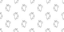 Bear Seamless Pattern Vector Polar Bear Panda Cartoon Teddy Running Isolated Background Repeat Doodle Wallpaper