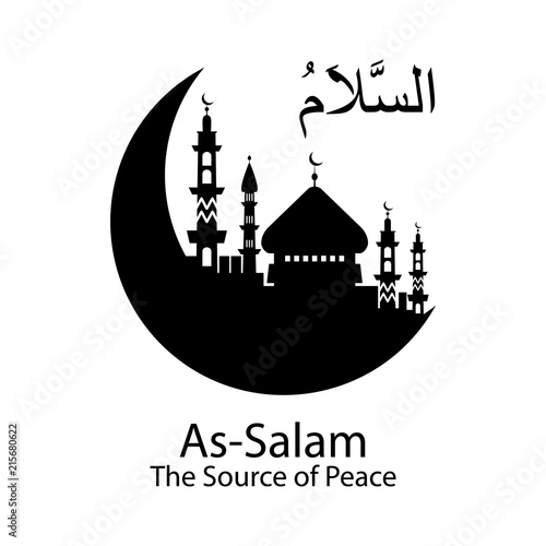 Photographie  As Salam Allah name in Arabic writing against of mosque illustration