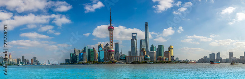 Photo  Urban architectural landscape in Shanghai
