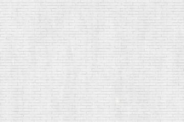 Fototapeta White brick wall texture, background, wallpaper