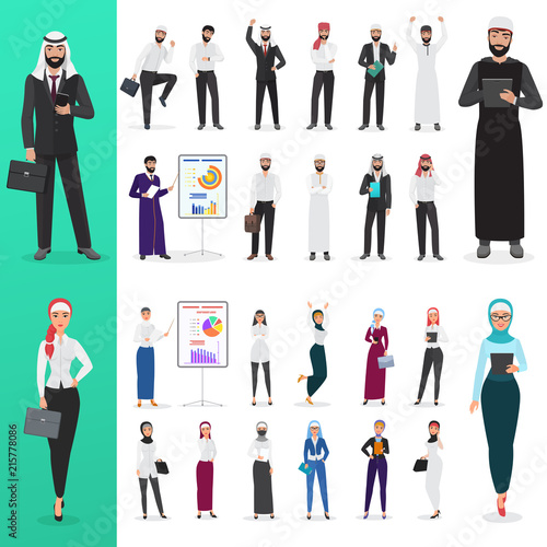 Fotografia Vector Arabian muslim business man and business woman poses working office character design set