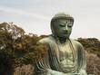 Great Buddha Daibutsu in Tokyo
