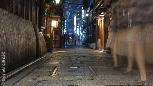 Obraz na płótnie Notte a Kyoto