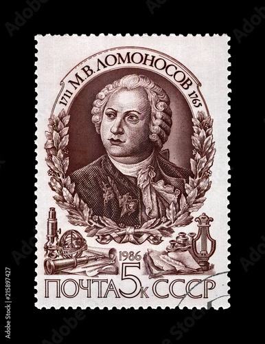 Lomonosov Mikhail (1711-1765), famous russian scientist, explorer, astronomer, writer, circa 1986 Canvas Print