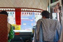 In The City Bus Kathmandu