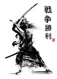 Japoński samourai z mieczem - 215945626