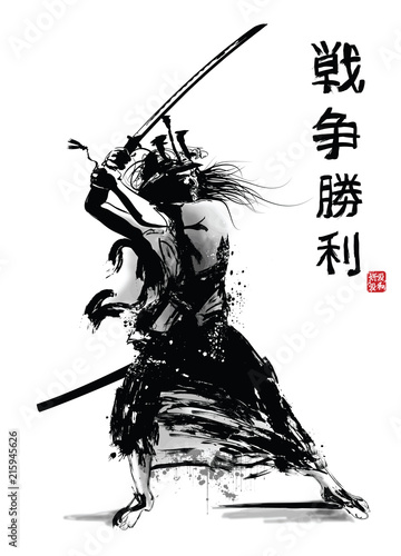 Stickers pour porte Art Studio Japanese samourai with sword