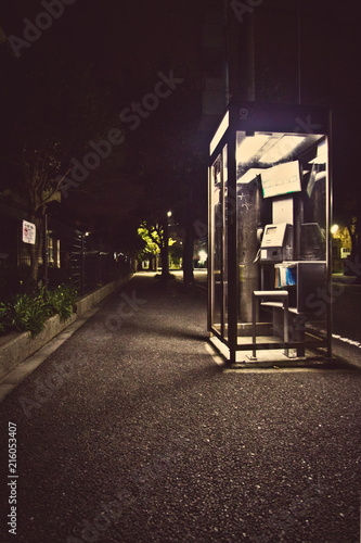 Fotografie, Obraz  Phone booth