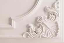 Unfinished Plaster Molding On The Ceiling. Decorative Gypsum Finish. Plasterboard And Painting Works