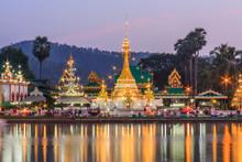 Wat Chong Khlang