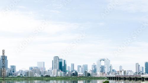 大阪市梅田 Fototapete