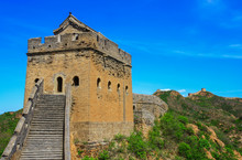 Jinshanling, China - Probably The Most Famous Landmark In China, The Great Wall Runs For About 9.000 Km. Here In Particular A View Of The Jinshanling Section