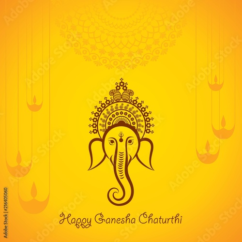 happy ganesh chaturthi festival background Wallpaper Mural