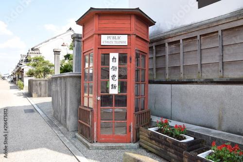 Obraz na plátně  昭和レトロな公衆電話
