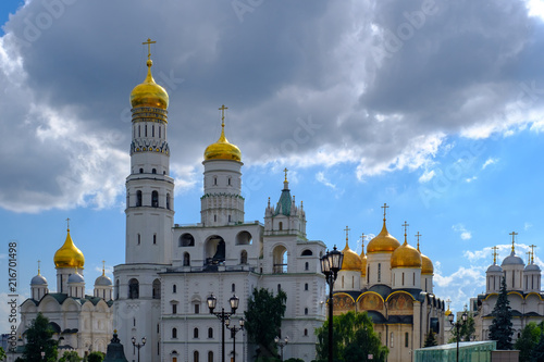 Landscape with panoramic view on domes of cathedrals Moscow Kremlin.