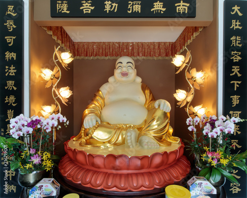 Holy Shrine of Maitreya Bodhisattva in Hua Zang Si Buddhist Temple Wallpaper Mural