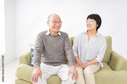 Obraz na plátně 老夫婦