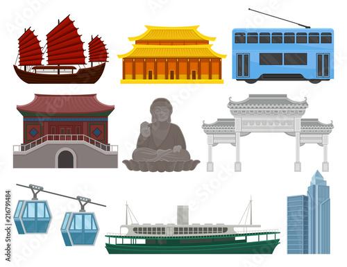 Photo  Flat vector set of Hong Kong travel elements